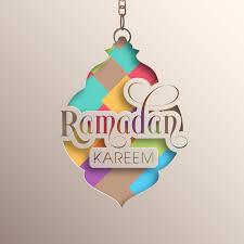 Ramadam Kareem
