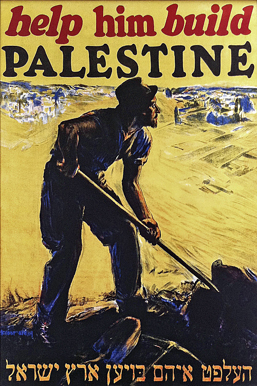 buildpalestine_pppa