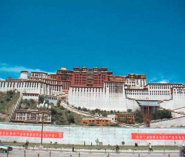Last Castle Lhasa Potala Tibet China