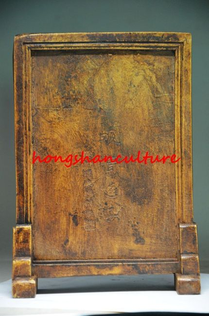 Antique Alabaster Guanyin Screen