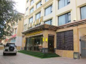Kanze Tang Gu La hotel
