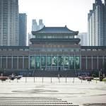 Qinghai Provincial Museum