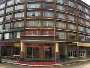 Sertar County Hotels