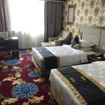 Tianhe Tibetan Culture International Hotel Room Type