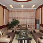 Yulong Holiday Grand Hotel