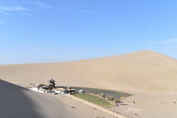 Tibet Silk Road