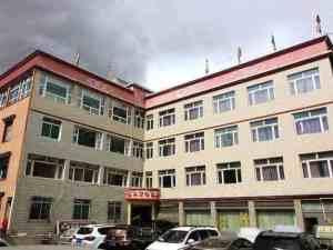 Gangbo Gongga Hotel