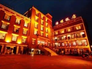 Hai Luo Hotel