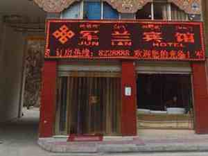 Jun Lan Hotel
