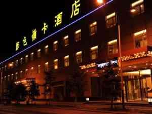Kangding Hotels