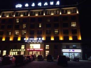 Litang Hotels