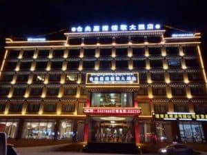 Tsangyang Gyatso International Hote