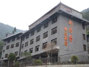 Xinfangzi Boutique Hotel