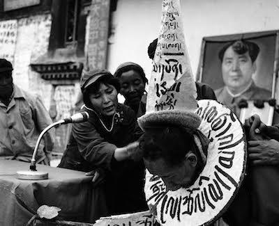 Image result for cultural revolution struggle session