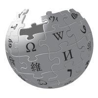 Wikipédia - logo