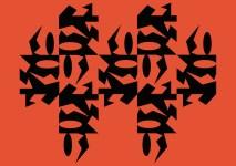 puzzle3,,,,