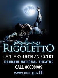 Rigoletto in Manama