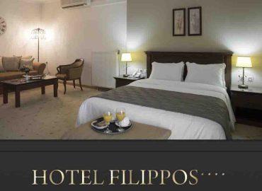 Hotels in Pella & Kaimaktsalan Ski Resort Ξενοδοχεια σε Πέλλα Χιονοδρομικό Καιμακτσαλάν