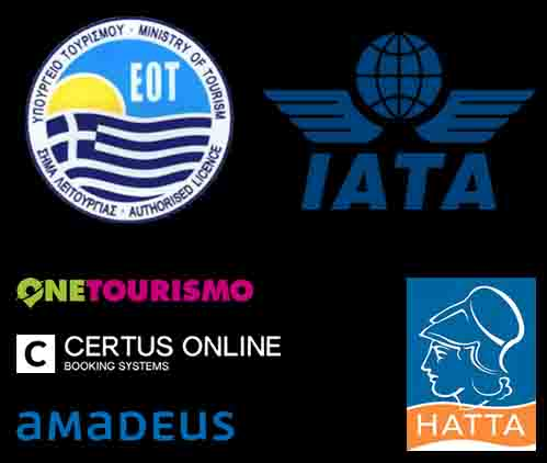 Footer Eot hatta iata award 2020 TicketSeller