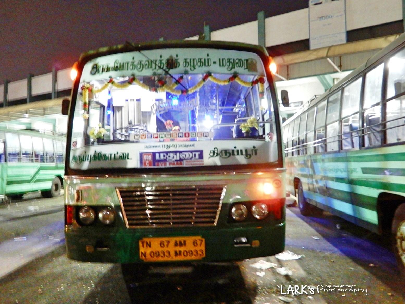 Tiruppur – Aruppukottai [TN 67 N 0933]