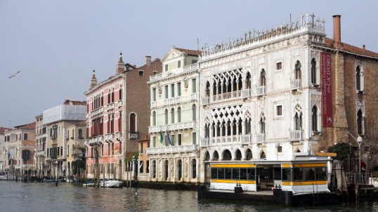 Ca' d'Oro palace and gallery - Grand Canal in Venice