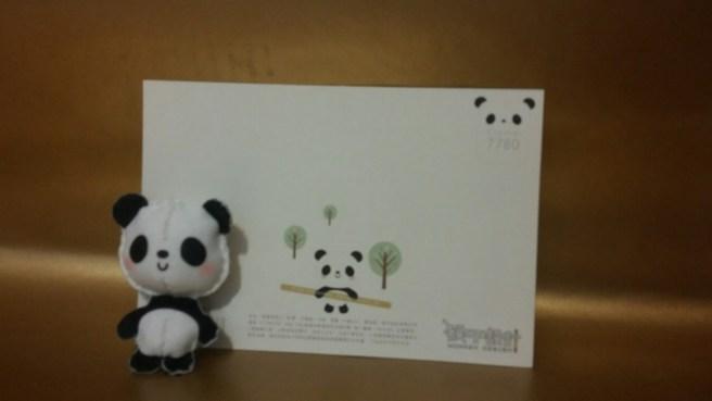 Postcard Panda 5
