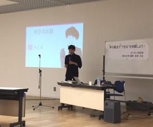 藤野良孝さんの講演『声の魔法で「できる」を体験しよう』に行ってきました。