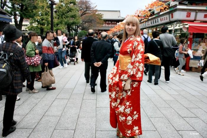 """Travel Happy"" Japan Travel"