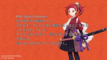 Rin: Autumn Goddess