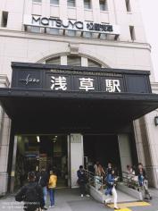 Tobu-Asakusa Station