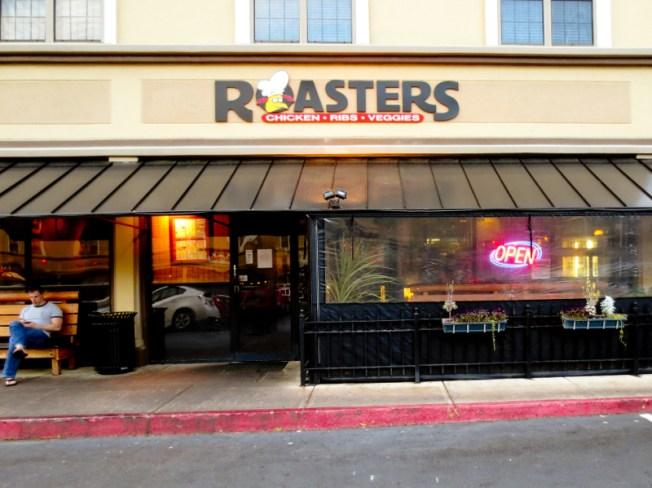 roasters-1a