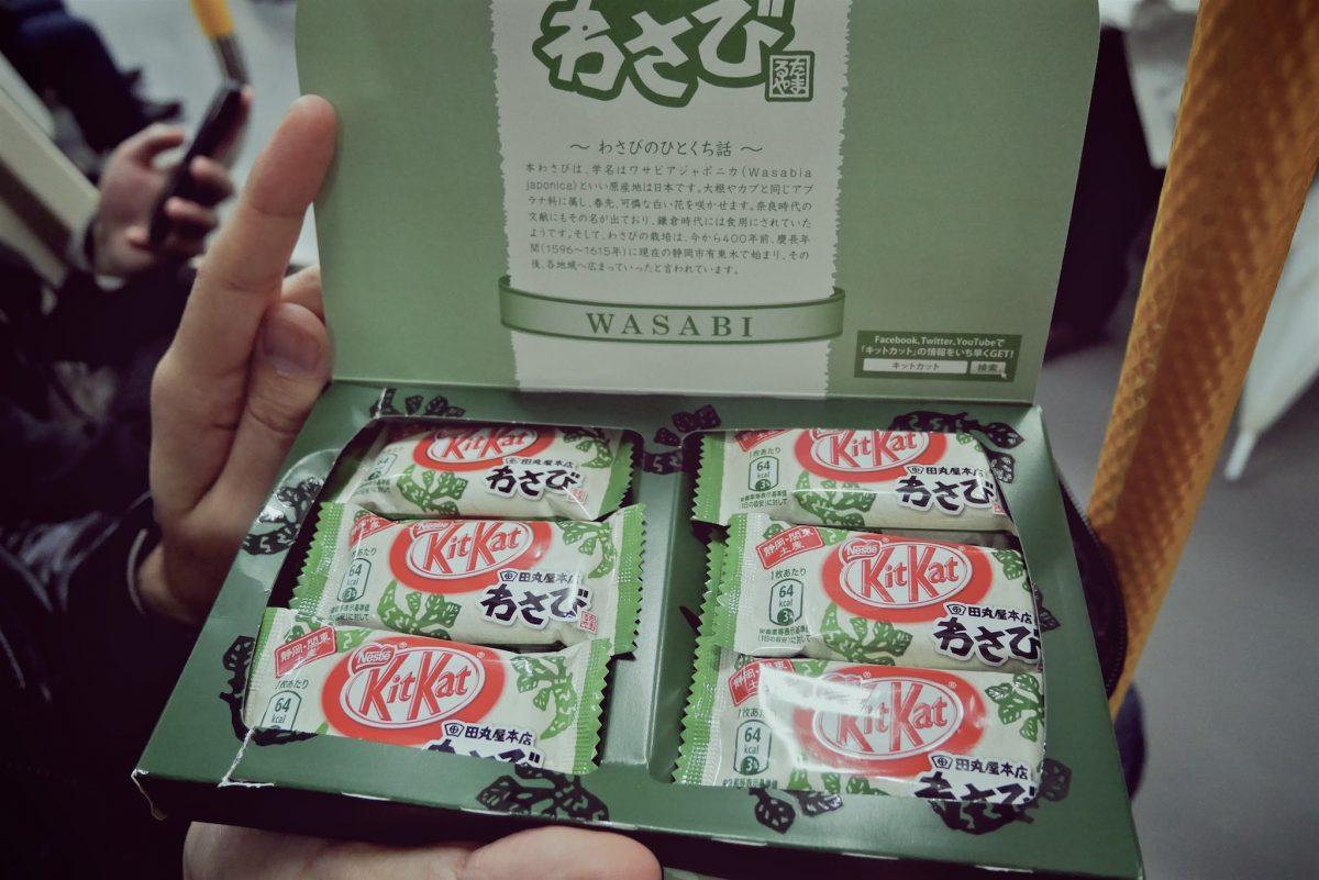 Mini Kit Kat Wasabi Flavour