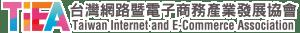 TiEA 台灣網路暨電子商務產業發展協會