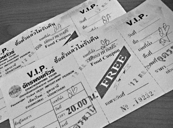 Vientiane Visa Run Tickets