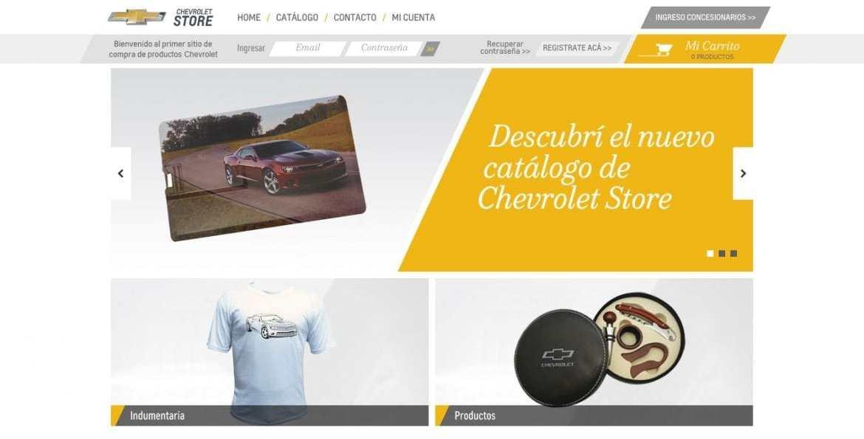 chevrolet_store_site.jpg