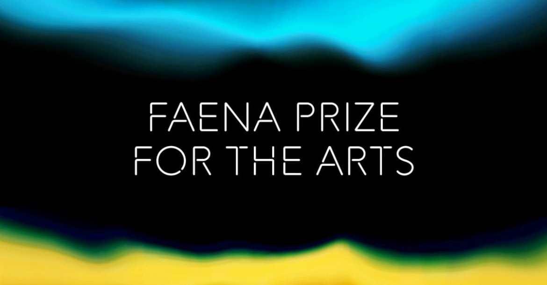 logo_premio_faena.jpg