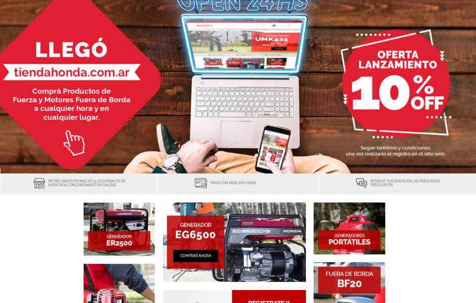 honda_e-commerce_1.jpg