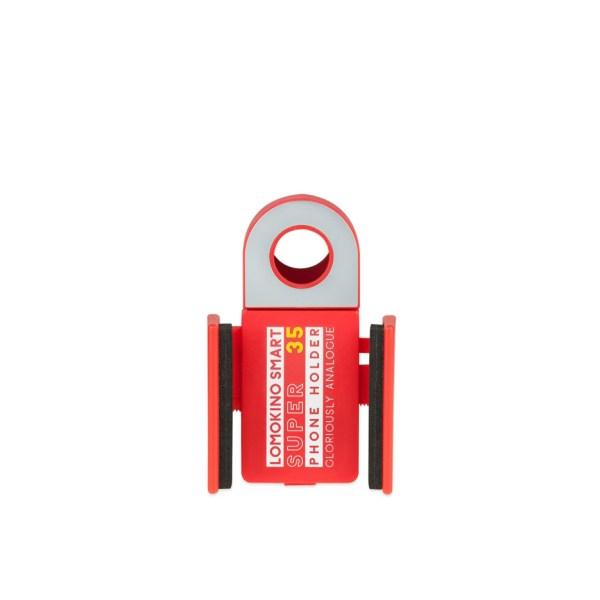 Lomography Lomokinoscope Smartphone Holder