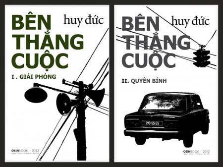 """Giải phóng và Quyền bính: Hai cuốn sách của """"Bên thắng cuộc"""". Nguồn: Internet."""