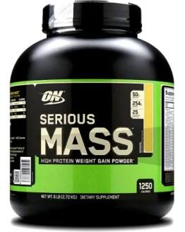 serius mass
