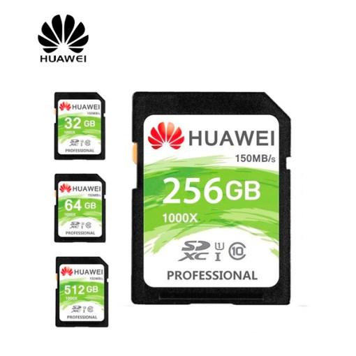 Tarjeta-SD-huawei-256-GB-Professional-clase-10