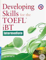 Ets Toefl Ebook