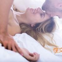 tình dục tiếng hoa