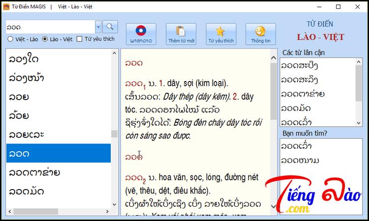 Magis Dictionary: Từ điển Lào – Việt – Lào hay nhất