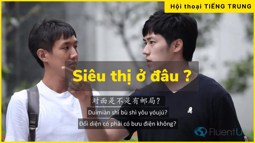 videoluyennghe1 (2)