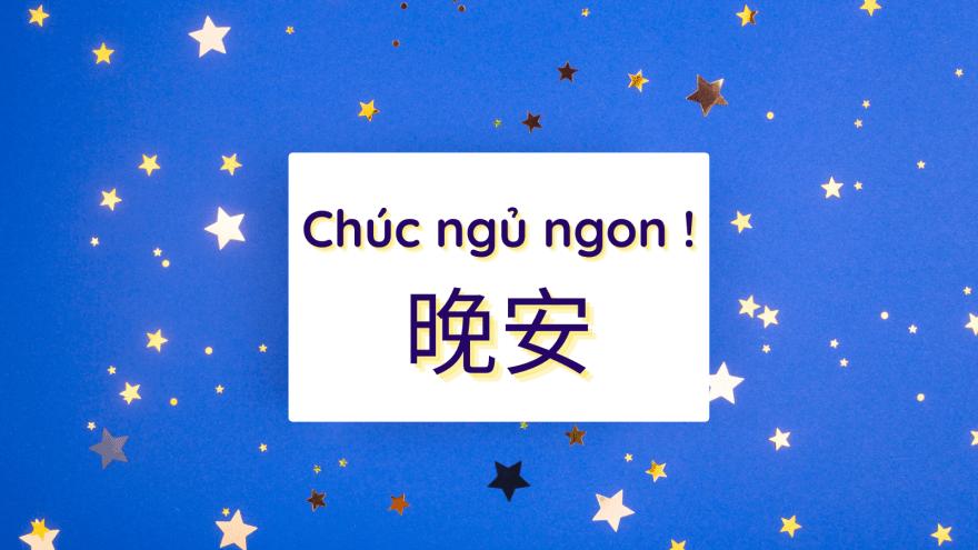chucngungon