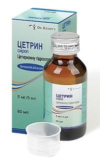 Цетиризин или супрастин что лучше