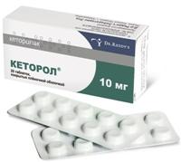 Кетонал кеторол кетанов отличия