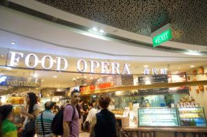 Singapur Orchard Road 5