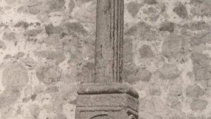 Leyenda,  historia y simbología de la Cruz del Carnero.